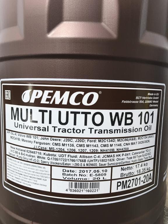 wb101_lub_oil.JPG